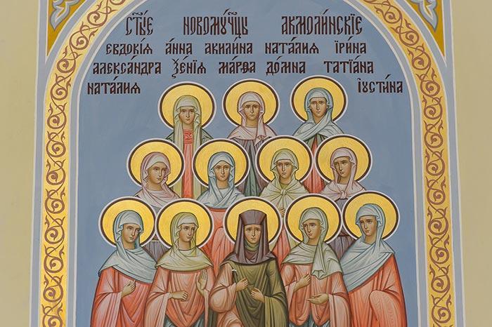 12 узниц Акмолинского женского лагеря были прославлены в сонме новомучеников / mitropolia.kz