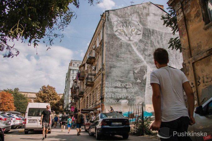 У центрі Одеси американська художниця BKfoxx закінчила мурал/ Пушкінська