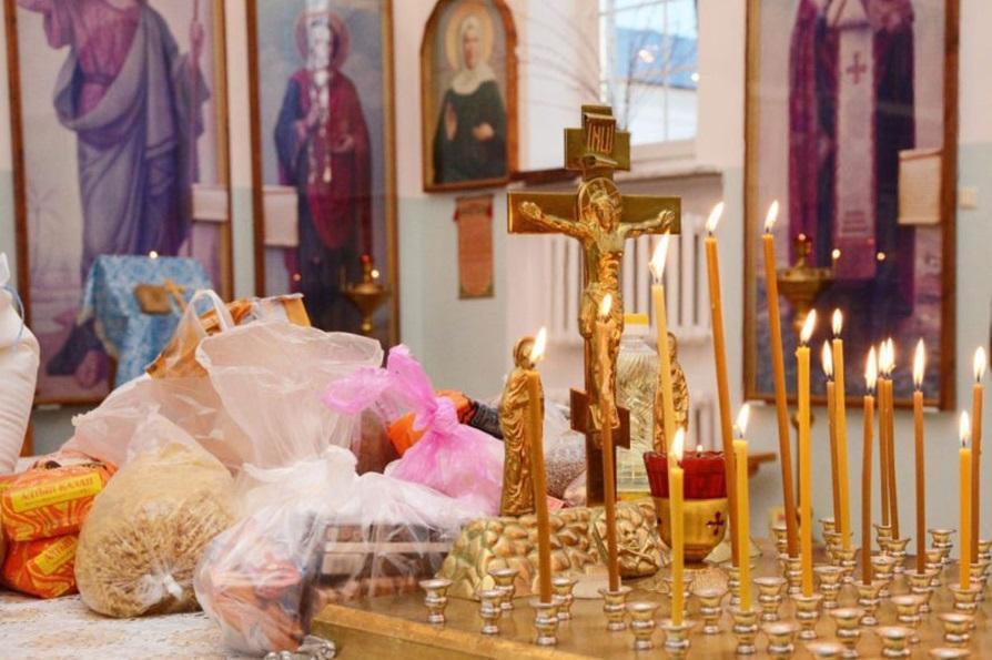 Традиция приносить в храм продукты существует со времён первых христиан / gorlovka-eparhia.com.ua