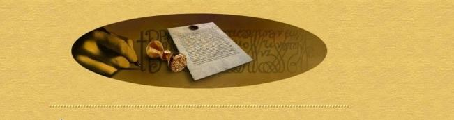 Состоялось заседание Священного Синода Константинопольской Православной Церкви / fanarion.blogspot.com