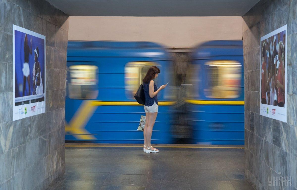 """Ограничение на вход коснется станции метро """"Олимпийская"""" \ фото УНИАН"""