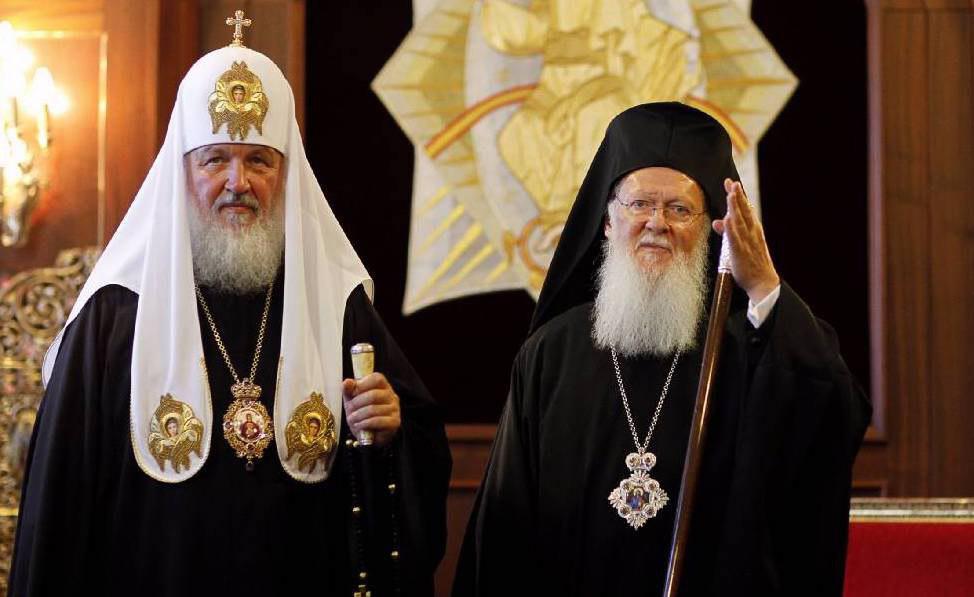 Встреча Патриарха Варфоломея с Патриархом Кириллом / romfea.gr