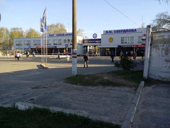 Повідомляється про 3 жертви в результаті вибуху / фото breviarissimus.livejournal.com