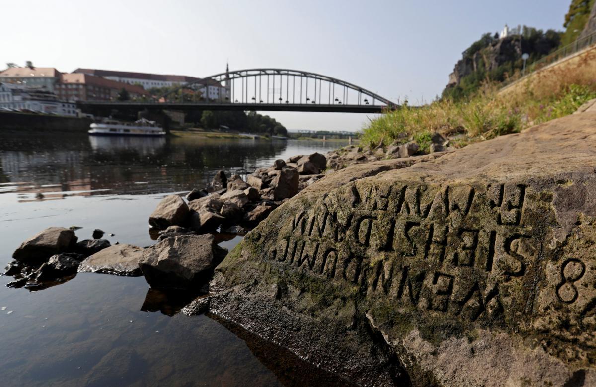 """У Чехії відкрився """"камінь голоду"""" / REUTERS"""