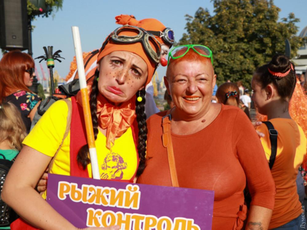 Центром Одеси пройшов парад «вогневолосих» людей / фото Думская