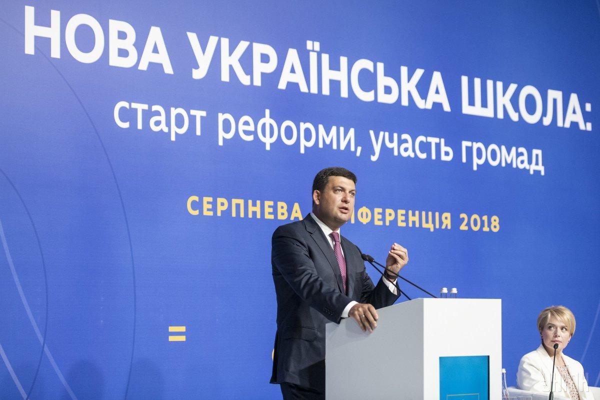 С 1 сентября в Украине стартует реформа НУШ / фото УНИАН