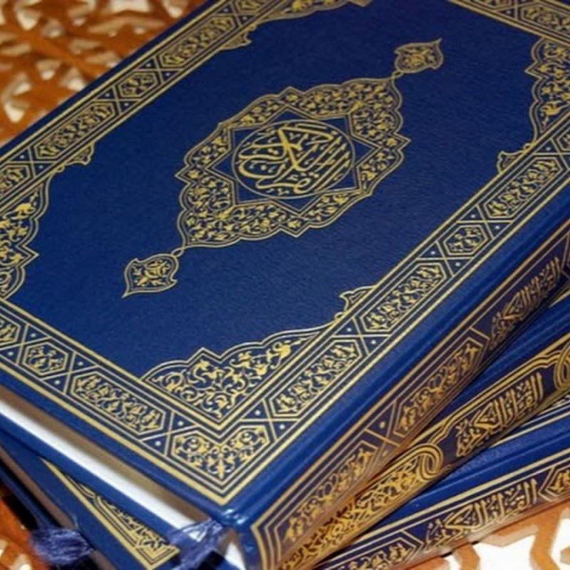 Мусульман Палестини закликали здати браковане видання Корану релігійнійвладі / islam-today.ru