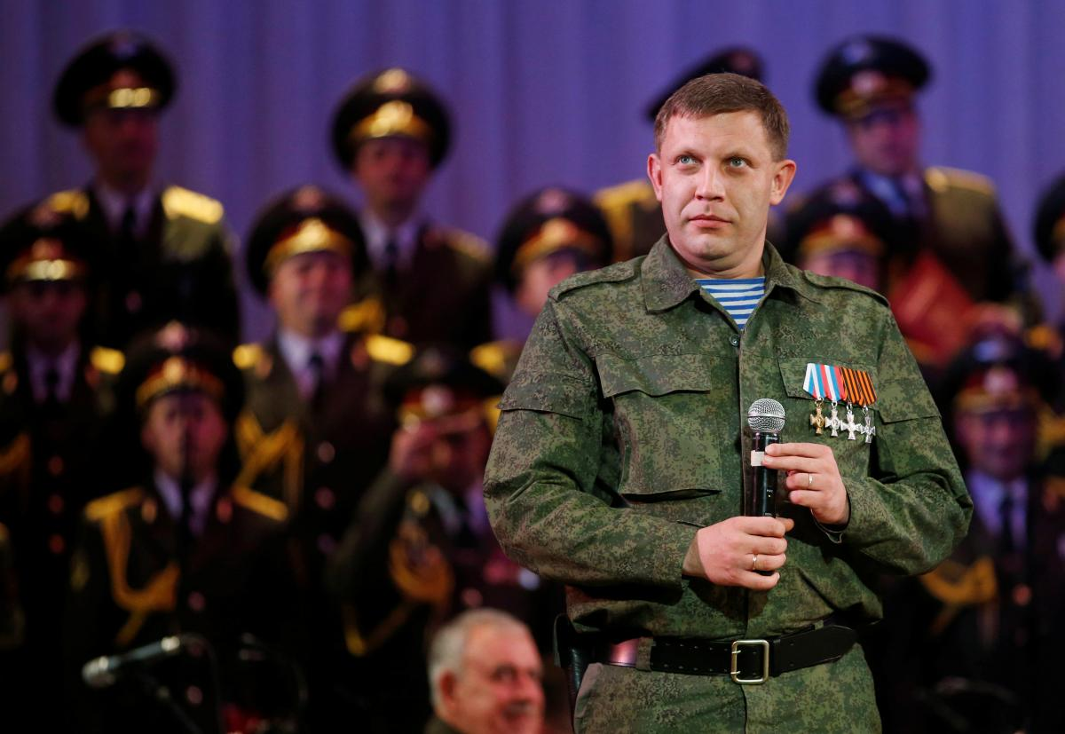 Александр Захарченко / REUTERS
