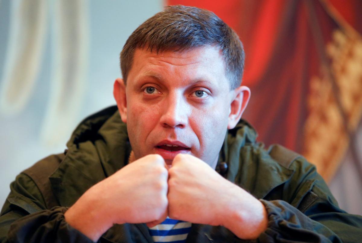 РосЗМІ розповіли, від чого помер Захарченко / REUTERS