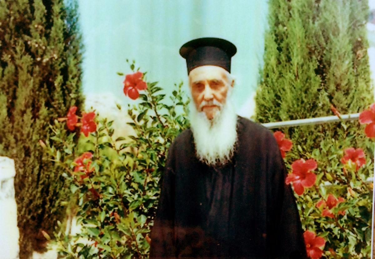 Старец Амфилохий (Макрис)/ pravoslavie.ru