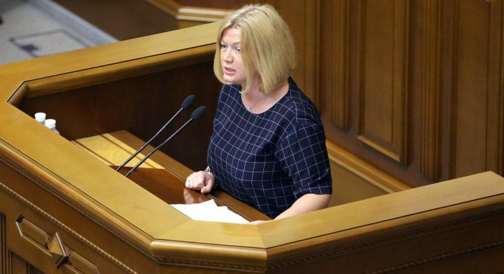 Росія відмовляється обговорювати звільнення українських політв язнів -  Геращенко (18.99 23) 6ef9f5ea48a2f