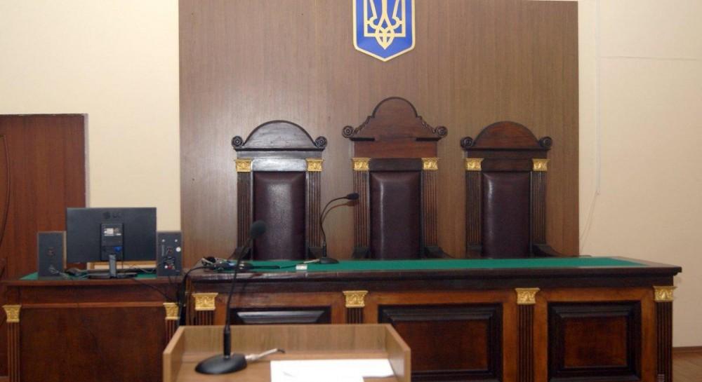 Про це повідомила прес-секретар Вищої ради правосуддя Оксана Лисенко 78ab168afe88a
