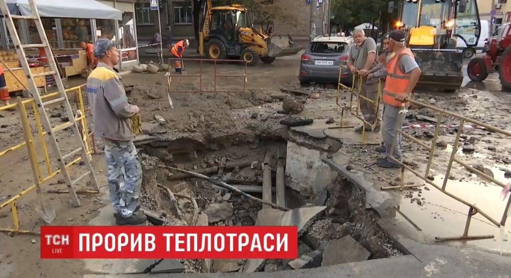DC5m Ukraine mix in ukrainian Created at 2018-08-28 12 26 70984cf834608