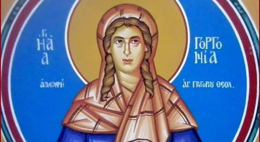 18 серпня Православна Церква вшановує пам'ять праведної Нонни
