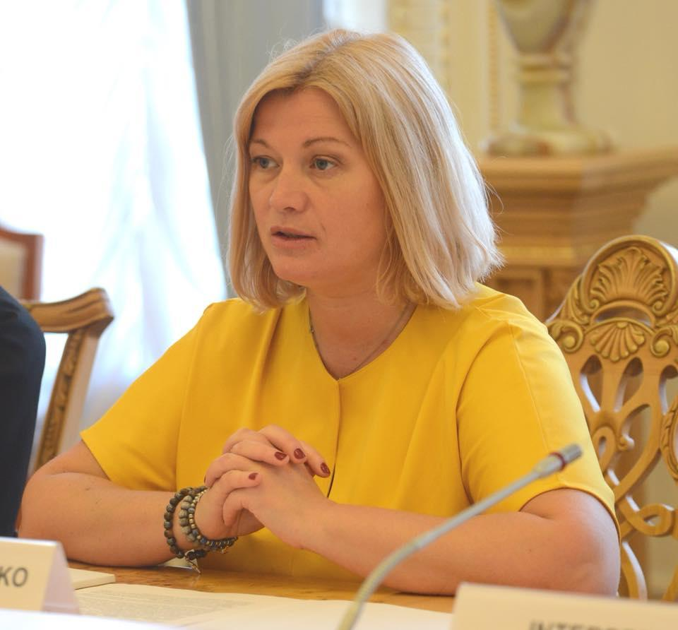 Геращенко заявила, що загони російських спецслужб взяли «в кільце терору» окупований Донецьк / фото facebook.com/iryna.gerashchenko