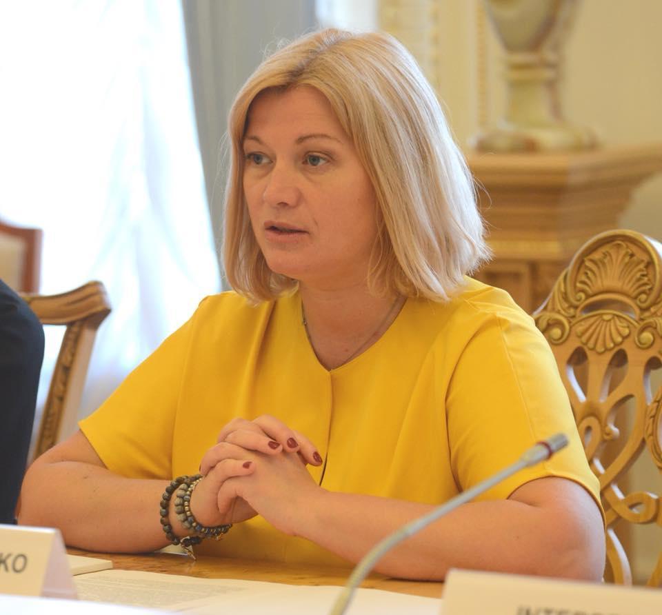 Украина требует немедленного освобождения своих моряков \ facebook.com/iryna.gerashchenko