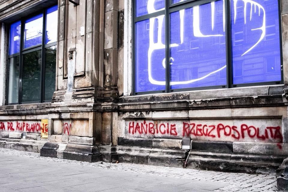 Следствие по делу высказываний Куприяновича ведет окружная прокуратура в городе Замосць \ Фейсбук Игорь Исаев