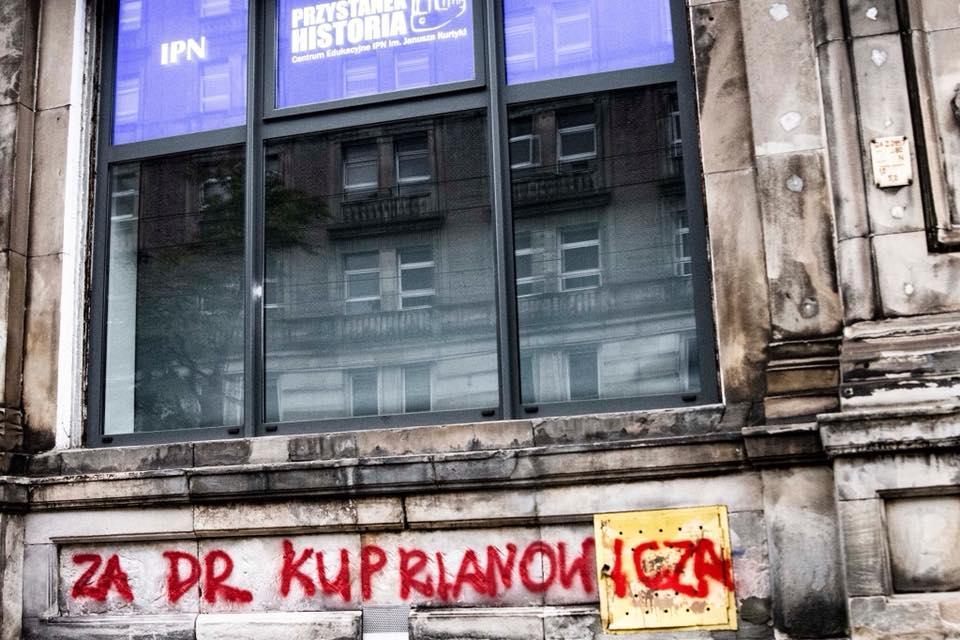 Куприянович своими высказываниями мог оскорбить польский народ \ Фейсбук Игорь Исаев