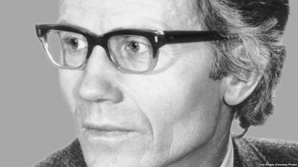 Юрій Бадзьо з червня 1993 року працював науковим редактором у Інституті філософії НАНУ / photo courtesy
