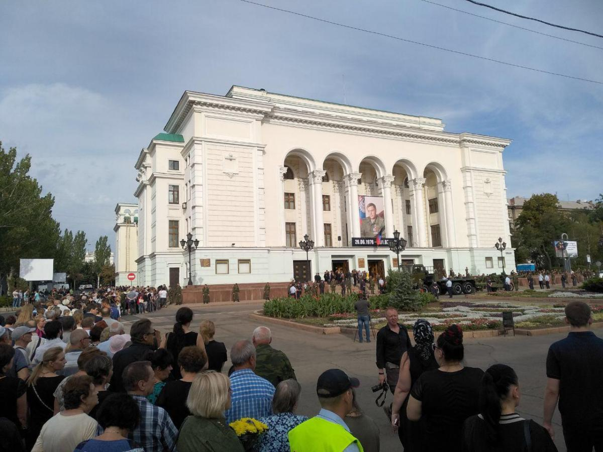 "The final farewell ceremony in the Donbass Opera building / Photo from Telegram channel ""Inside Donetsk"""