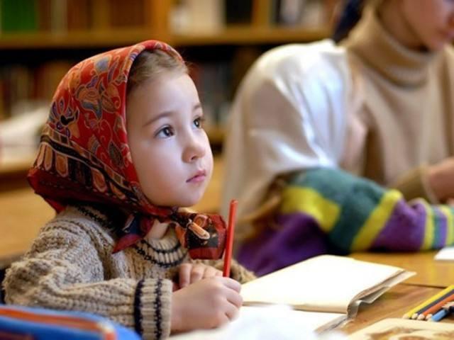 Объявляется конкурс эссе для педагогов воскресных школ / hramzp.ua