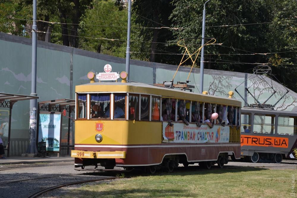 В Одесі на маршрут вийшов «Трамвай щастя» / фото Думская