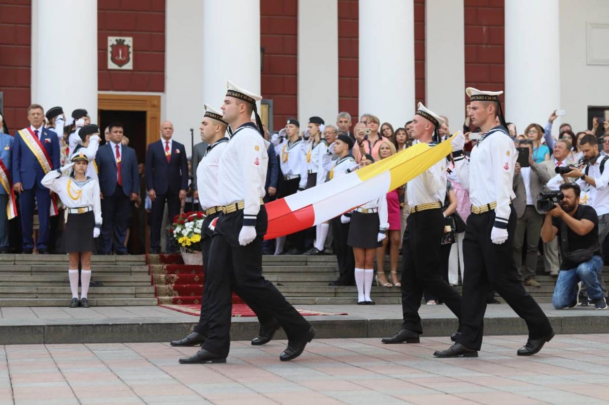 Одесса отмечает своё 224-летие