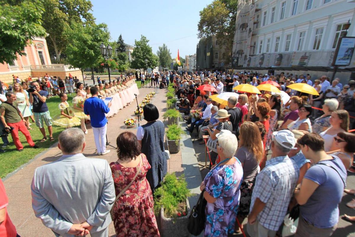 В Одессе празднуют день города