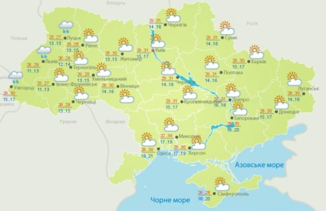 Прогноз погоди в Україні на понеділок, 3 вересня