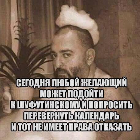 Хит Шуфутинского «3сентября» возглавил русский iTunes