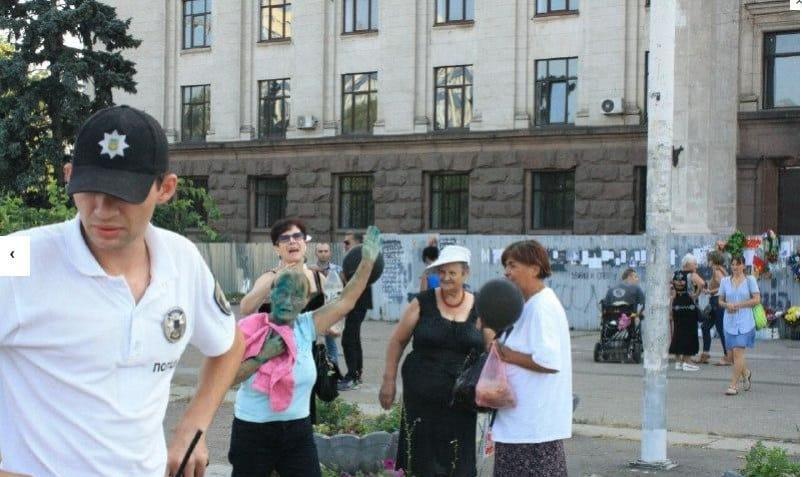 Кочановську облили зеленкою / фото facebook.com/psodesa