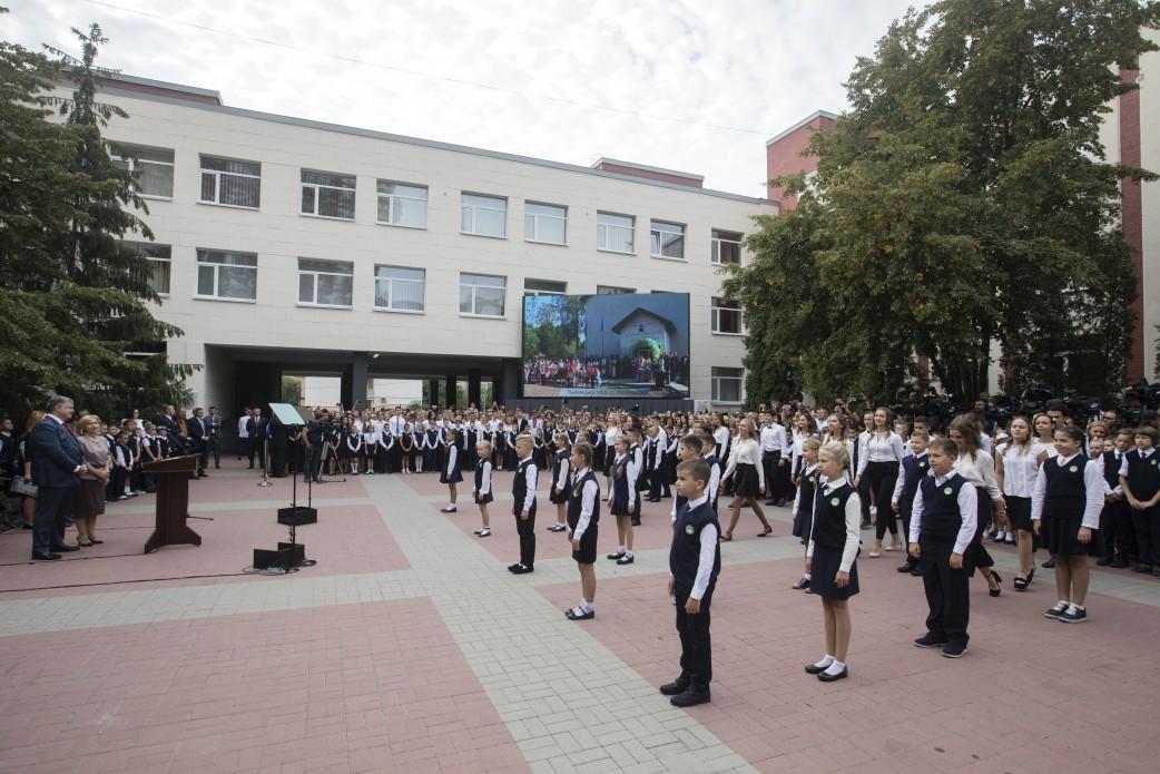 Порошенко на урочистих заходах з нагоди початку нового навчального року у ліцеї «Наукова зміна» / president.gov.ua