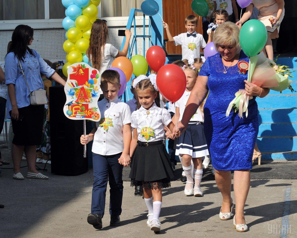В Украине празднуют День знаний / фото УНИАН