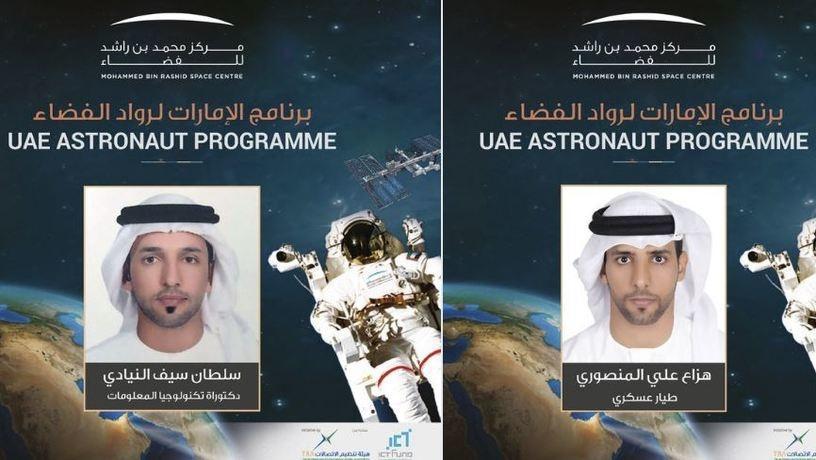Вони полетять на МКС в наступному році russianemirates.com