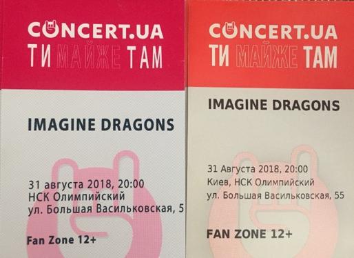 Как проверить электронный билет на концерт с рук афиша театра юного зрителя казань