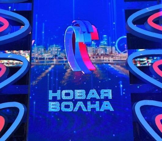"""""""Новая волна"""" стартует 4 сентября / фото instagram.com/newwave_official"""