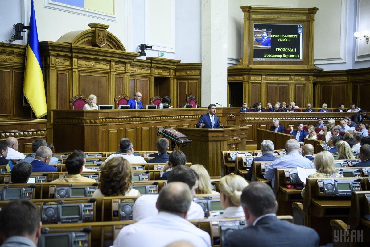 Депутаты услышали премьера и показали неплохую результативность в первую рабочую неделю / Фото УНИАН