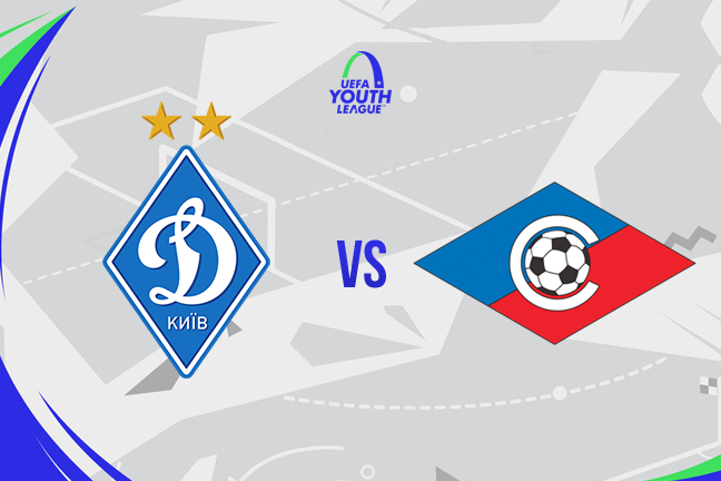 Динамо дізналося ім'я суперника по Юнацькій лізі / facebook.com/fcdk