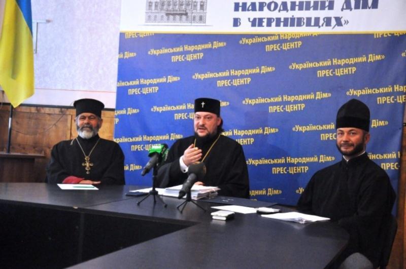 Єпархія УАПЦ просить Порошенка допомогти з отриманням землі під храм у Чернівцях / molbuk.ua