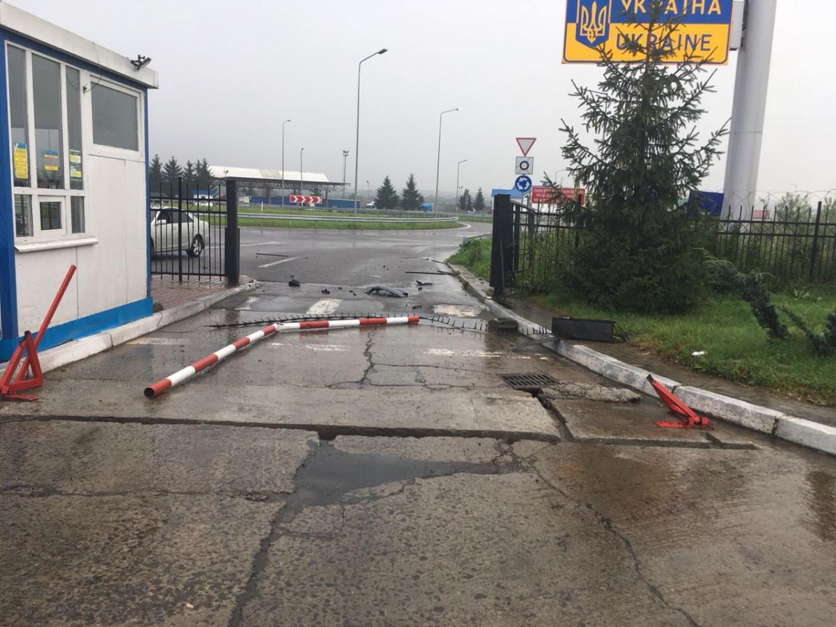 Нарушителя задержали / фото dpsu.gov.ua