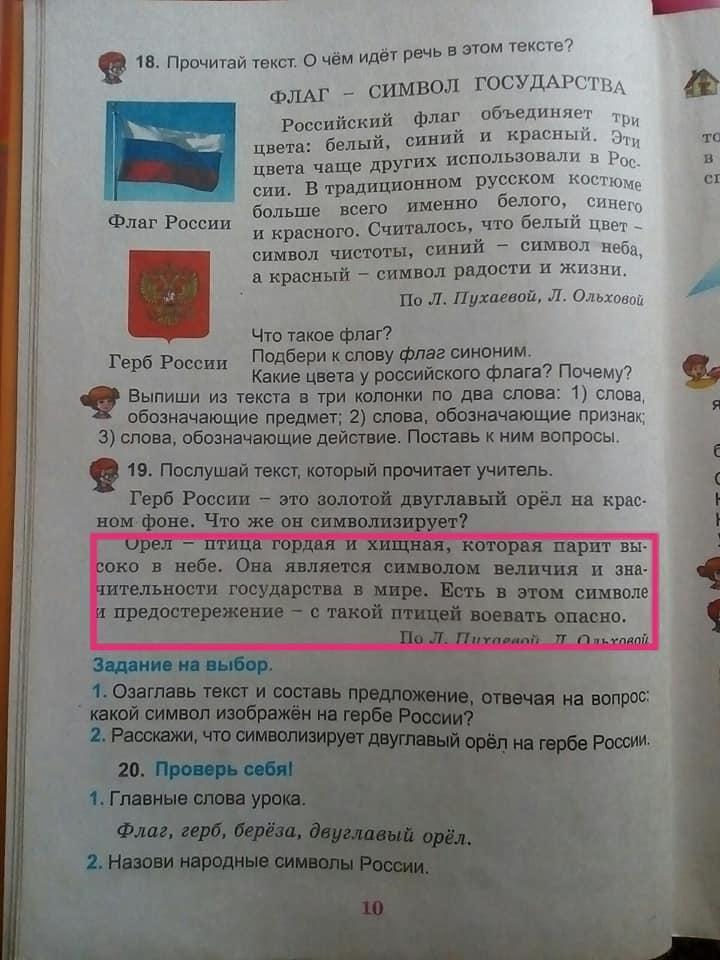 фото facebook.com/demchyk.ruslan