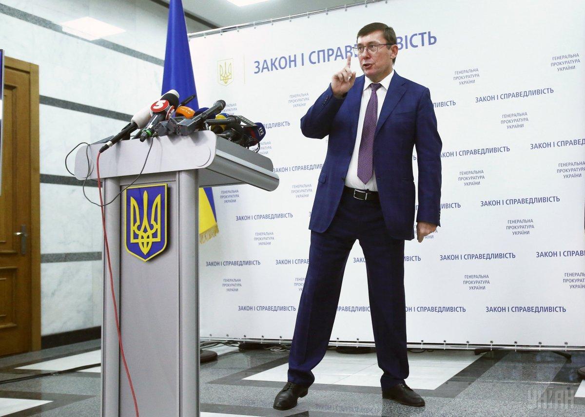 Луценко не захотів публічно зустрічатися з журналісткою в якості альтернативи закритій зустрічі / фото УНІАН