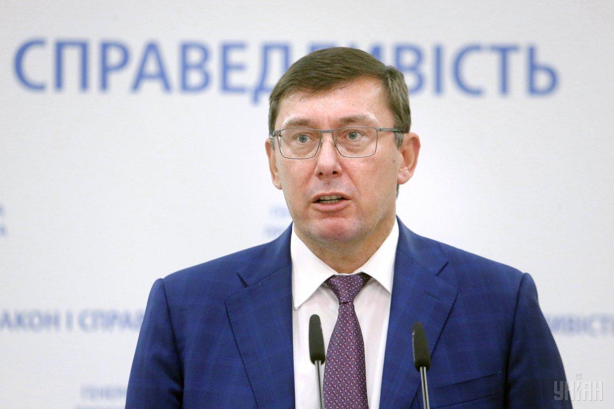 Луценко отметил, что его представление основывается на материалах Национального антикоррупционного бюро Украины / фото УНИАН