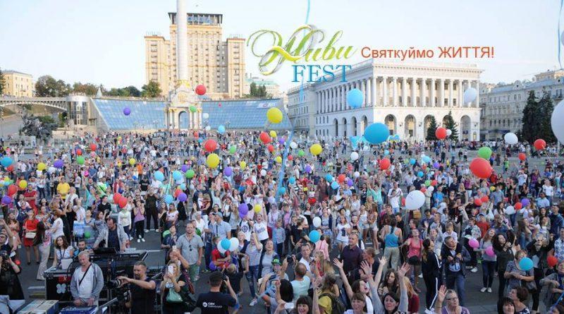 Проведення фестивалю планується 9 вересня / invictory.org
