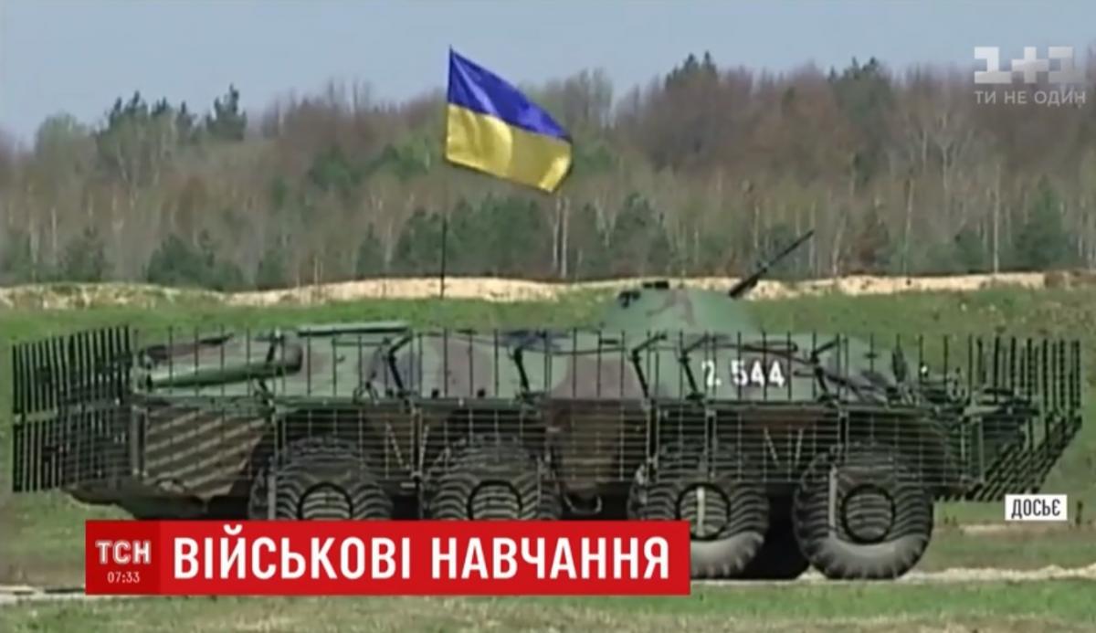 На Львівщині починається практична частина навчань Rapid Trident / Скриншот - ТСН