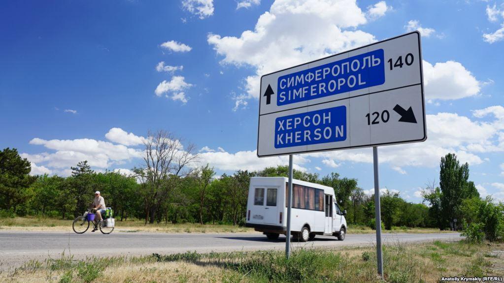 В Армянську - екологічна катастрофа / фото Крим.Реалії