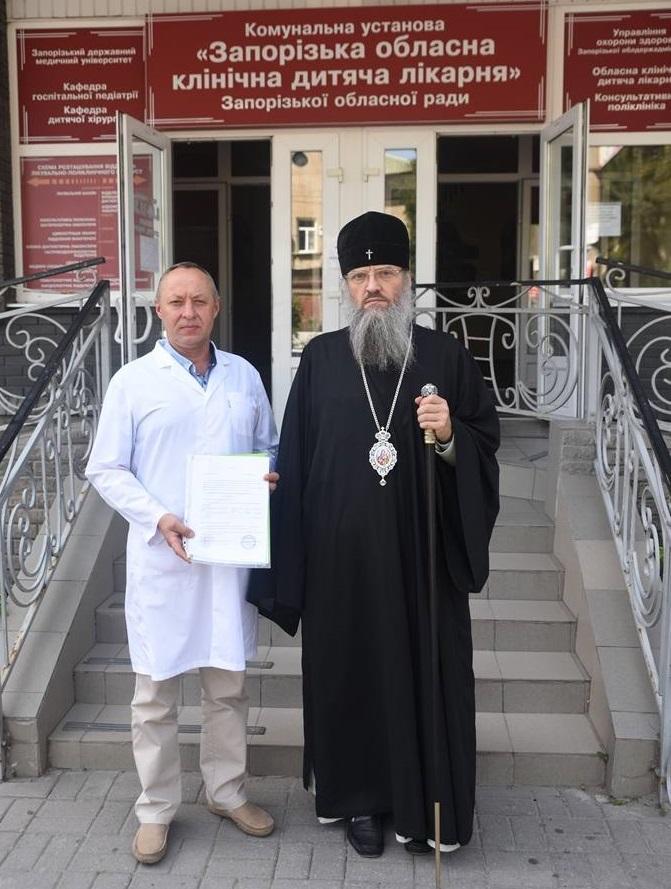 УПЦ передала детской больнице медицинское оборудование / hramzp.ua