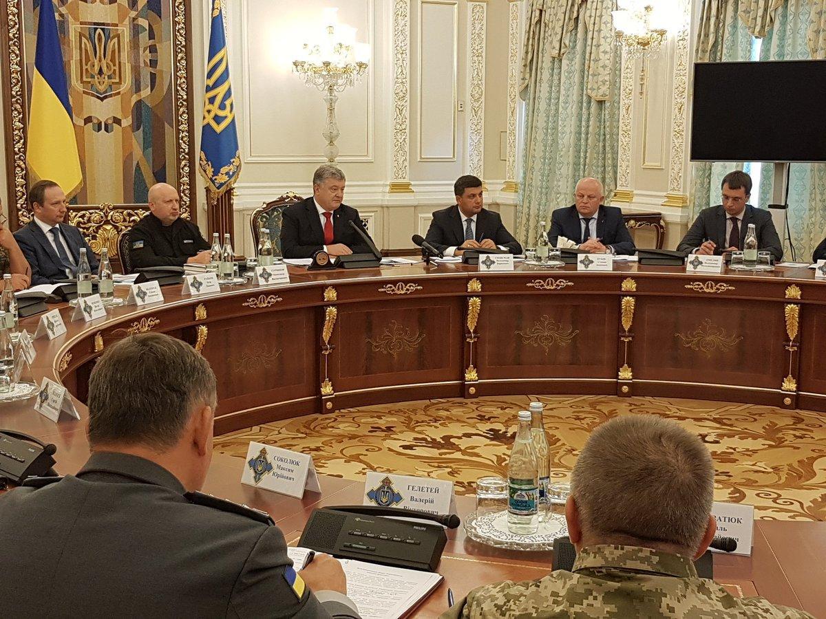Сегодня СНБО собрался на заседание / фото twitter.com/STsegolko