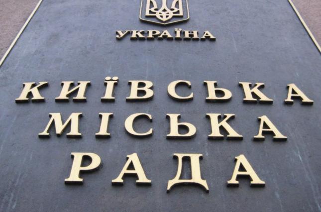Виключені депутати сприяли захопленню землі родичами їх колег/ 112.ua