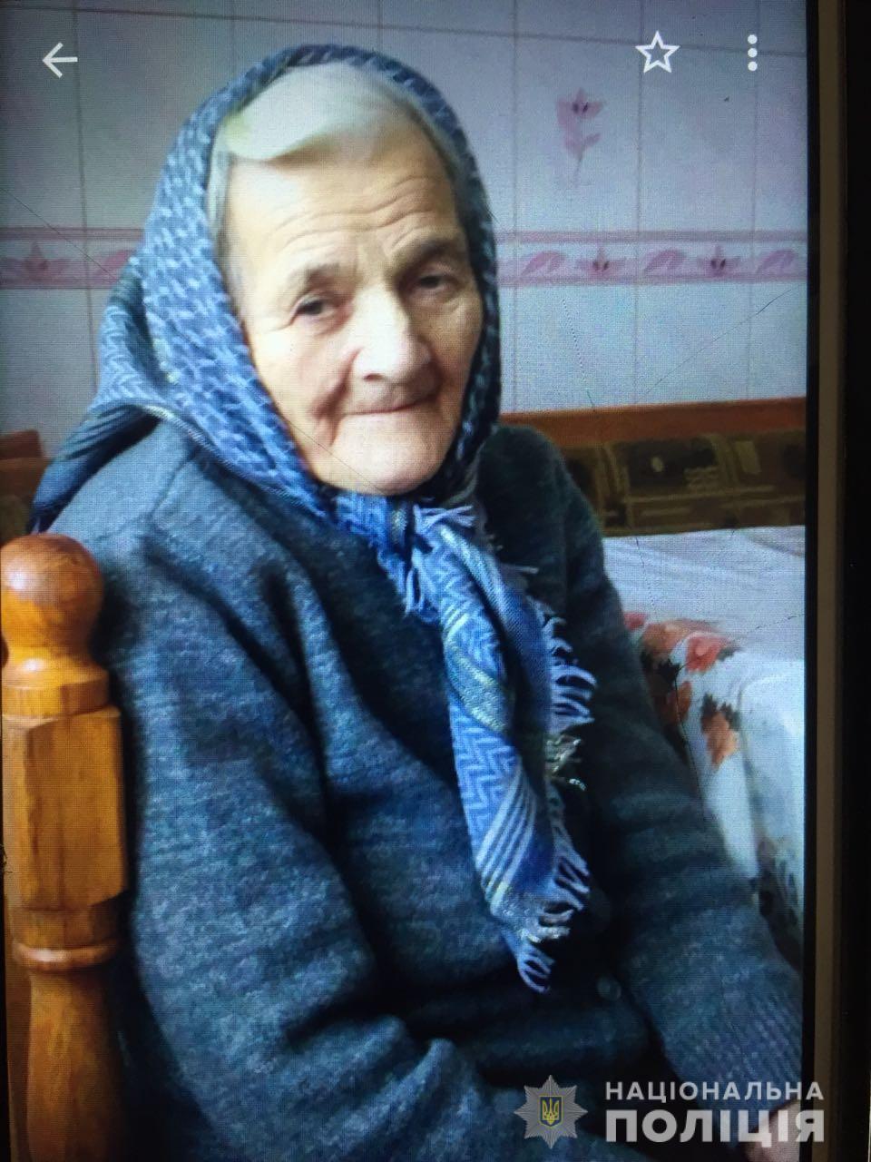 На Тернопільщині розшукують 83-річну жінку